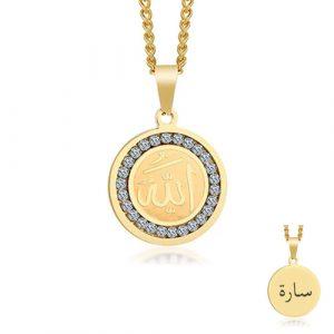 Collier Islam Allah personnalisé